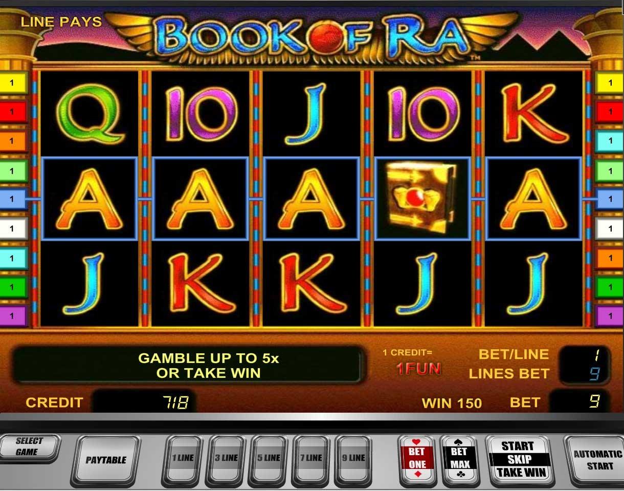 Где можно поиграть в автоматы бесплатно казино на реальные деньги и бесплатно онлайн