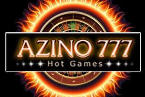 азино 25